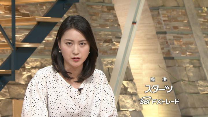 2018年01月10日小川彩佳の画像20枚目