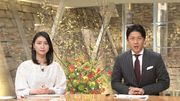 2018年01月10日小川彩佳の画像24枚目