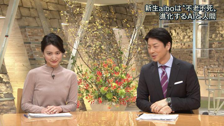 2018年01月11日小川彩佳の画像17枚目