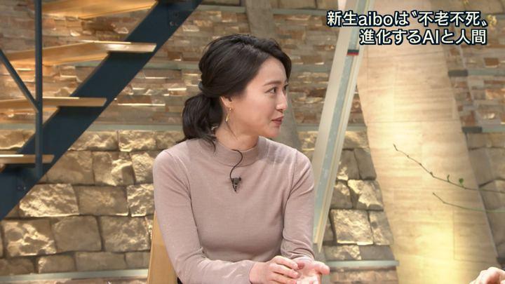 2018年01月11日小川彩佳の画像21枚目