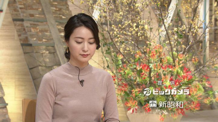 2018年01月11日小川彩佳の画像23枚目