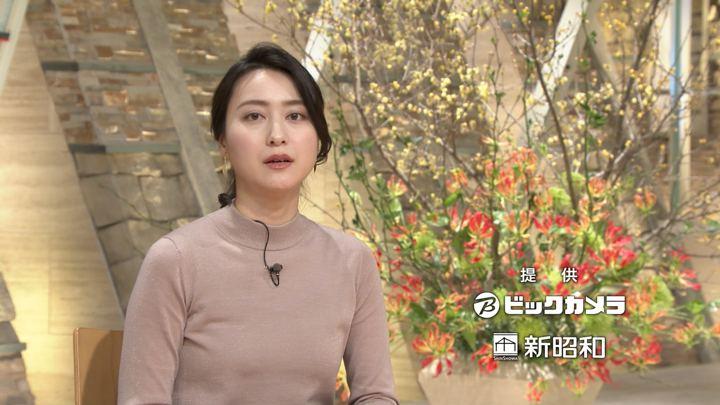 2018年01月11日小川彩佳の画像24枚目
