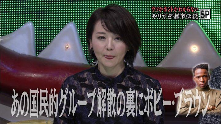 2017年12月22日大橋未歩の画像21枚目