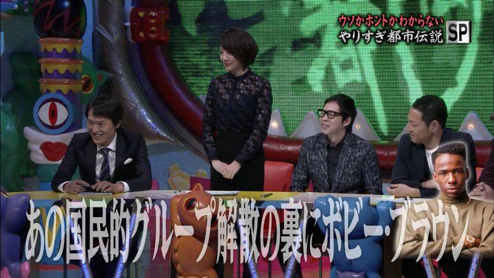 2017年12月22日大橋未歩の画像23枚目