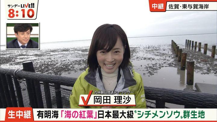 2017年10月29日岡田理沙の画像02枚目