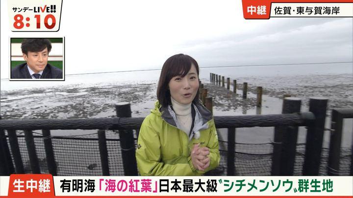 2017年10月29日岡田理沙の画像03枚目