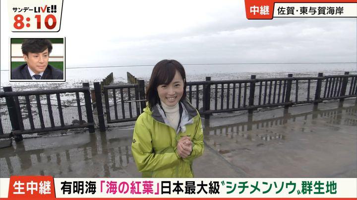 2017年10月29日岡田理沙の画像04枚目