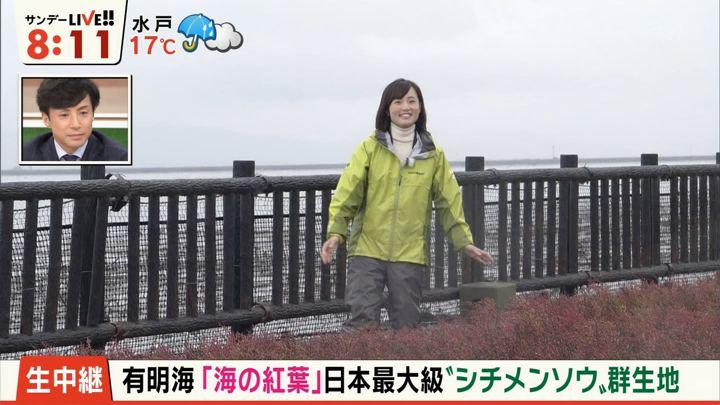 2017年10月29日岡田理沙の画像07枚目