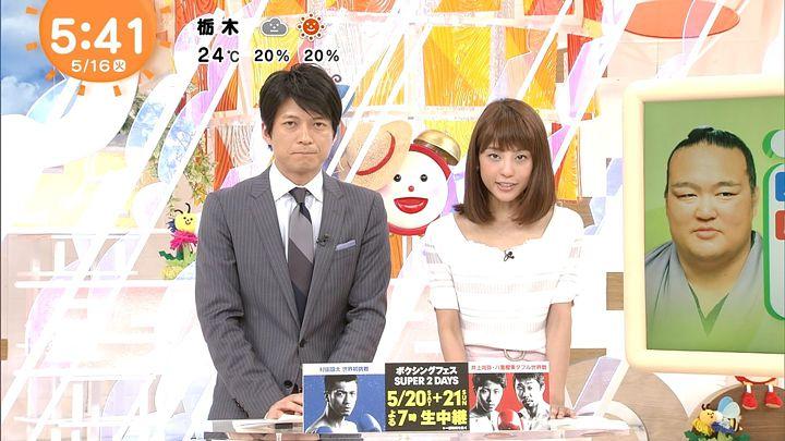 okazoe20170516_04.jpg
