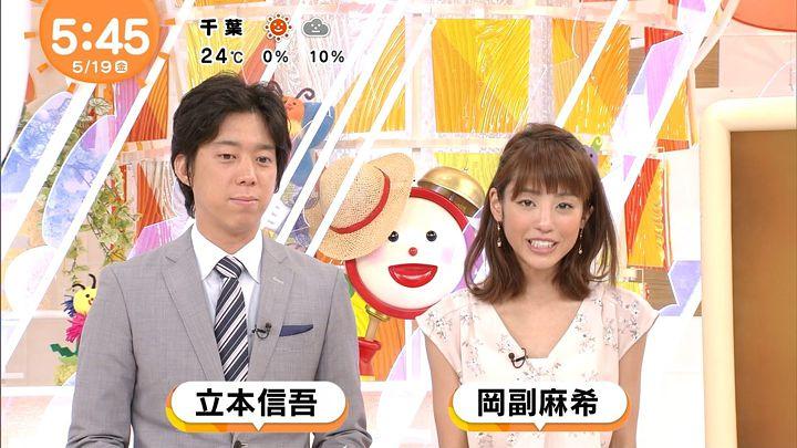 okazoe20170519_01.jpg