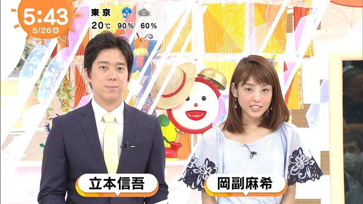 okazoe20170526_01.jpg