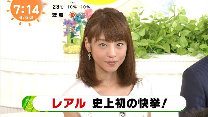 okazoe20170605_15.jpg