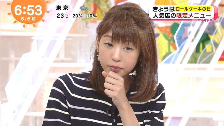 okazoe20170606_17.jpg