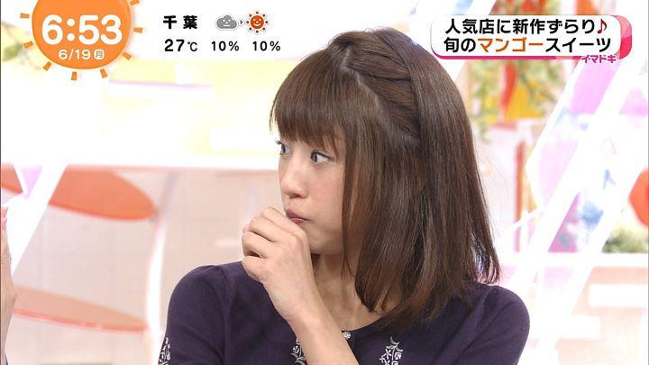 okazoe20170619_14.jpg
