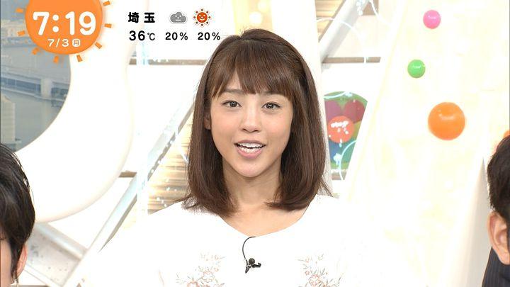 okazoe20170703_18.jpg