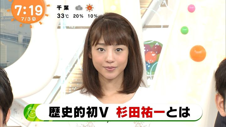 okazoe20170703_20.jpg