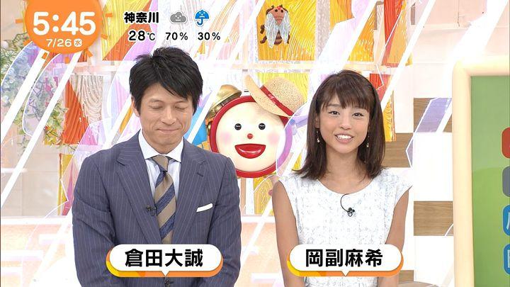 okazoe20170726_01.jpg