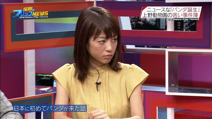 okazoe20170727_37.jpg