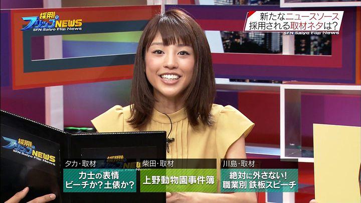 okazoe20170727_40.jpg