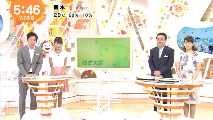 okazoe20170728_06.jpg