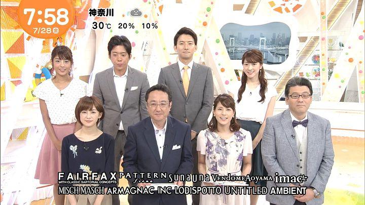 okazoe20170728_14.jpg