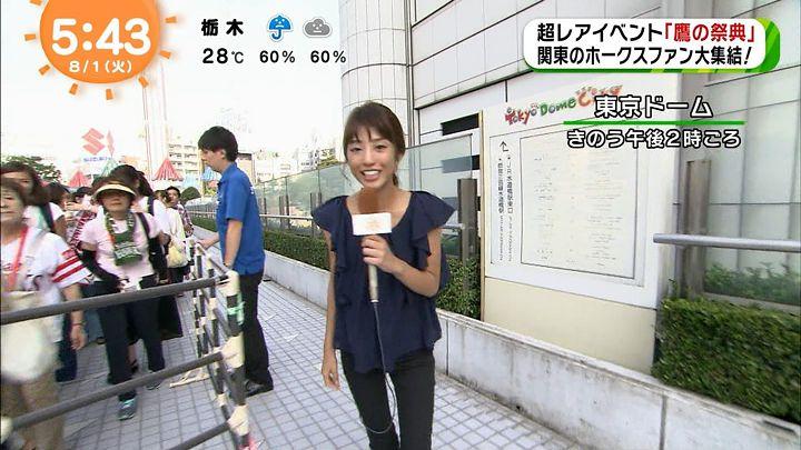 okazoe20170801_04.jpg