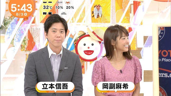 okazoe20170803_02.jpg