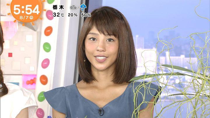 okazoe20170807_05.jpg