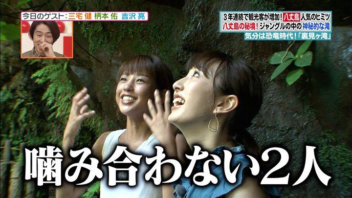 okazoe20170807_53.jpg