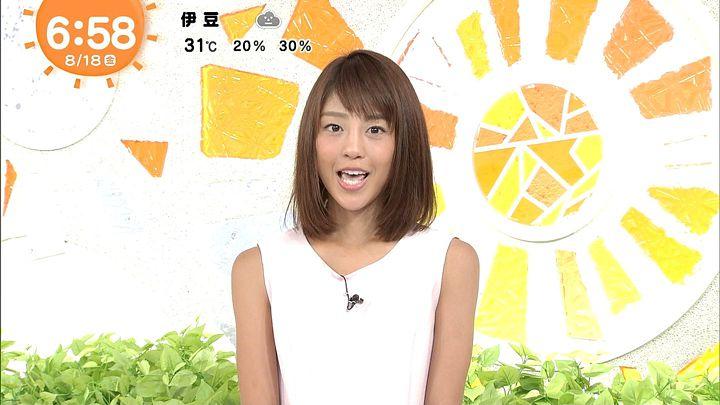 okazoe20170818_16.jpg