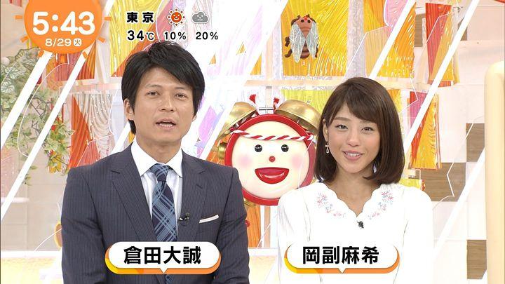 okazoe20170829_05.jpg