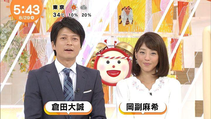 okazoe20170829_06.jpg