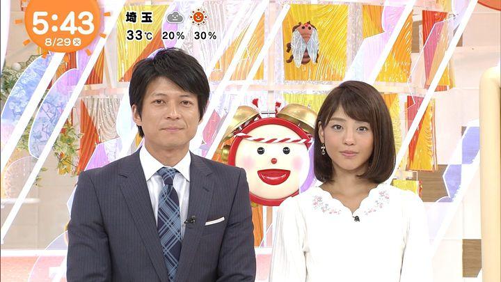 okazoe20170829_08.jpg