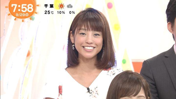 2017年09月29日岡副麻希の画像08枚目