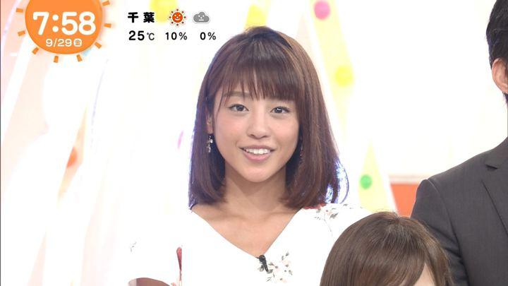 2017年09月29日岡副麻希の画像09枚目