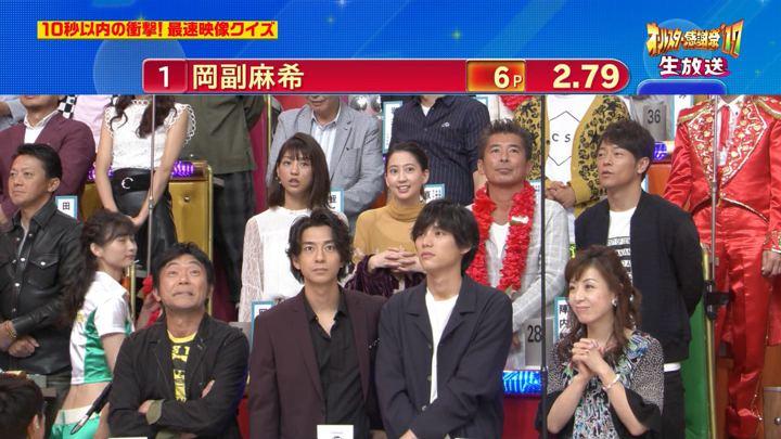 2017年10月07日岡副麻希の画像82枚目
