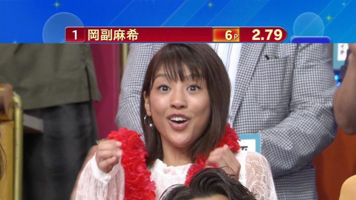 2017年10月07日岡副麻希の画像84枚目