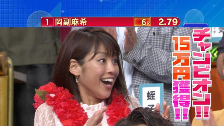 2017年10月07日岡副麻希の画像86枚目