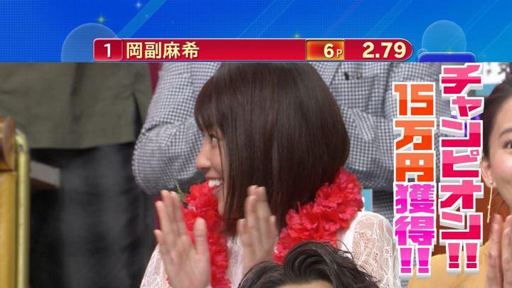 2017年10月07日岡副麻希の画像88枚目
