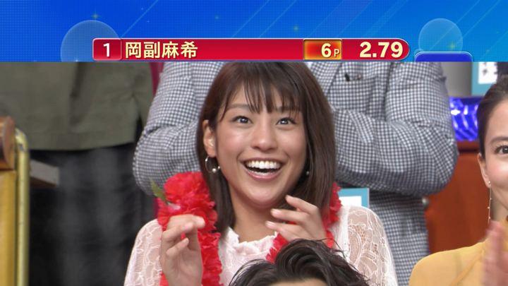 2017年10月07日岡副麻希の画像89枚目