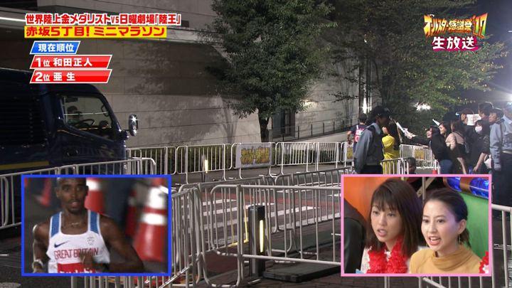 2017年10月07日岡副麻希の画像92枚目