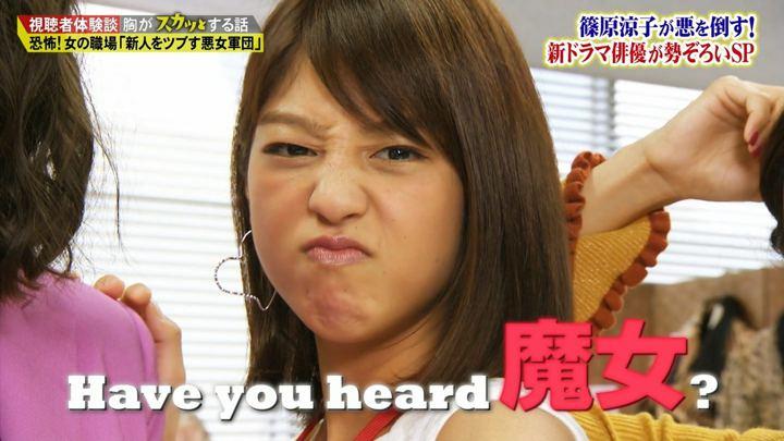 2017年10月09日岡副麻希の画像01枚目
