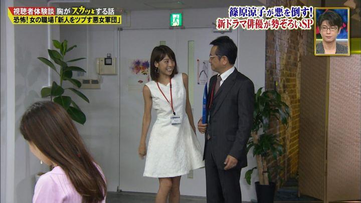 2017年10月09日岡副麻希の画像10枚目