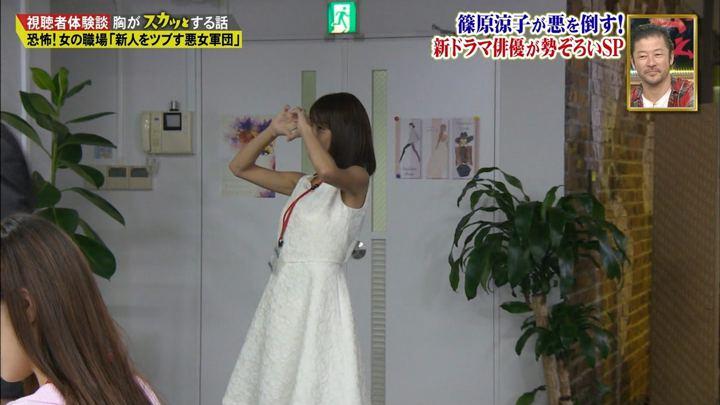 2017年10月09日岡副麻希の画像12枚目