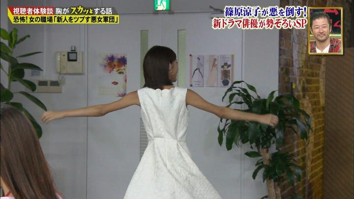 2017年10月09日岡副麻希の画像13枚目