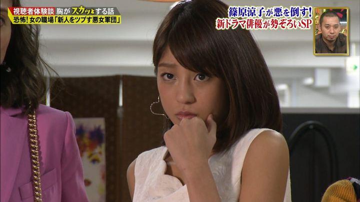 2017年10月09日岡副麻希の画像21枚目