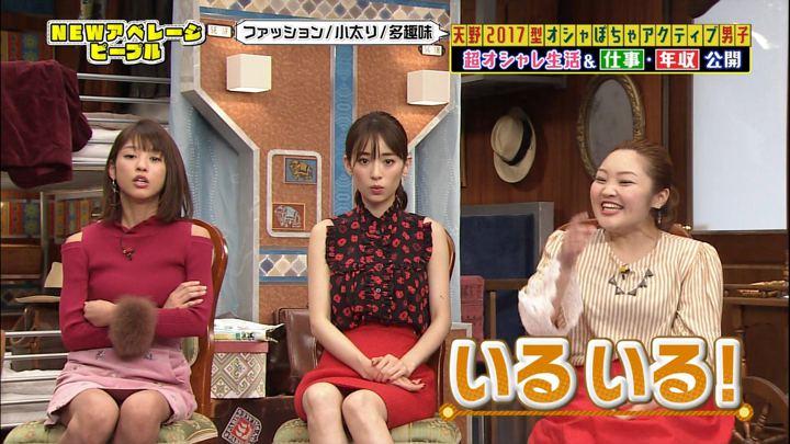 2017年11月03日岡副麻希の画像02枚目