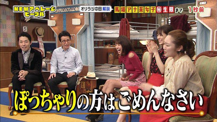 2017年11月03日岡副麻希の画像06枚目