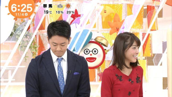 2017年11月04日岡副麻希の画像02枚目