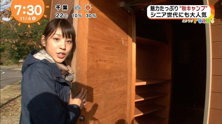 2017年11月04日岡副麻希の画像37枚目